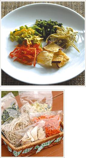 乾燥野菜セット イメージ