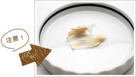 鶏の軟骨やすじ イメージ